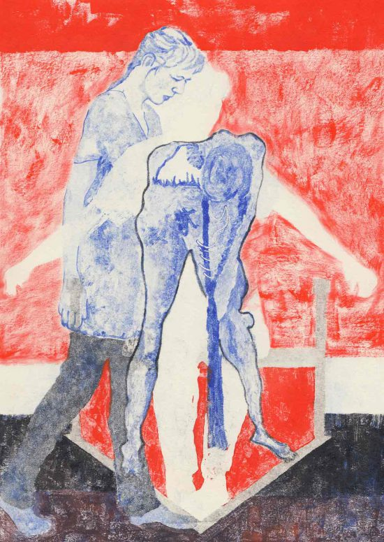 Come We Don't Stay Here, 2016, monoprint